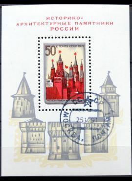 Rusija, TSRS blokas ScNr 3914 Used(O)