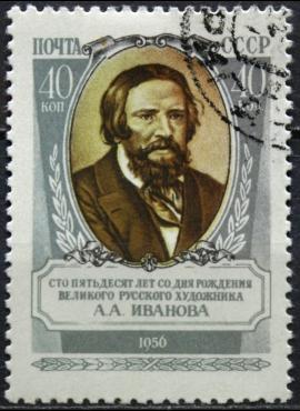 Rusija, TSRS MiNr 1874 Used(O) V