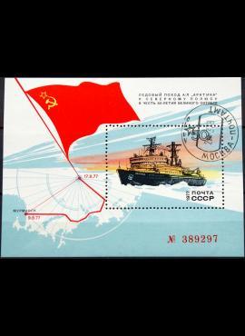 Rusija, TSRS blokas ScNr 4586 Used(O)