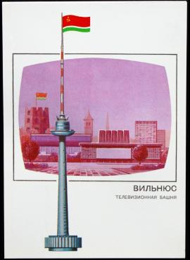 Lietuva (TSRS), 1988m ženklinis atvirukas **