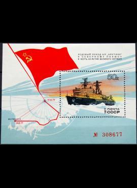Rusija, TSRS blokas ScNr 4586 MNH**