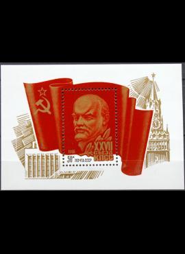 Rusija, TSRS blokas ScNr 5422 MNH**