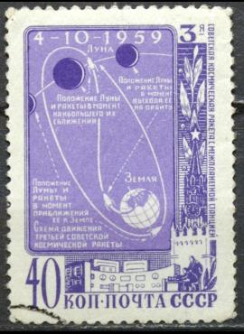 Rusija, TSRS ScNr 2259 Used(O) V