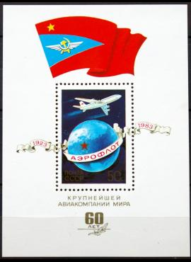 Rusija, TSRS blokas ScNr 5117 MNH**