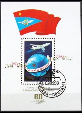 Rusija, TSRS, blokas ScNr 5117 Used(O)