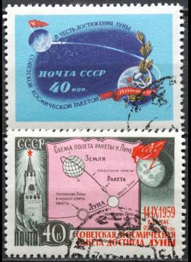 Rusija, TSRS, pilna serija ScNr 2266-2267 Used(O) V