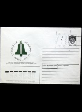 TSRS, 1991 m. ryšių ministerijos ženklinis vokas (O)