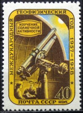 Rusija, TSRS MiNr 1961 MLH* V
