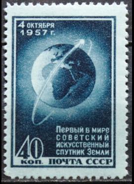 Rusija, TSRS MiNr 2017 MLH* V