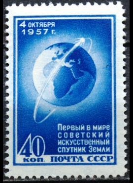 Rusija, TSRS MiNr 2036 MLH* V