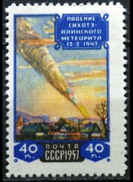 Rusija, TSRS MiNr 2024 MLH* V