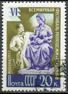 Rusija, TSRS ScNr 1937 Used(O) V