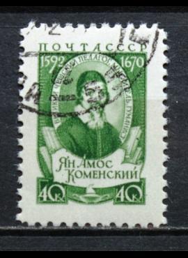 Rusija, TSRS MiNr 2070 Used(O) V