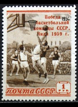 Rusija, TSRS MiNr 2201 MNH** V