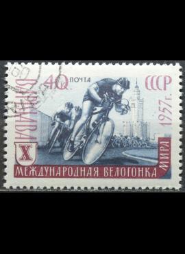 Rusija, TSRS ScNr 1956 Used(O) V