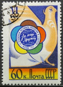 Rusija, TSRS ScNr 1914 Used(O) V