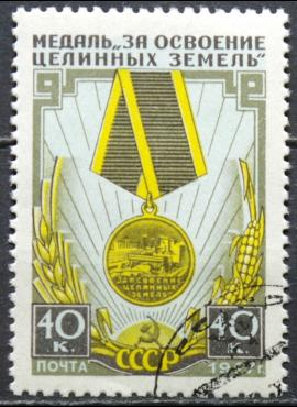 Rusija, TSRS ScNr 1950 Used(O) V