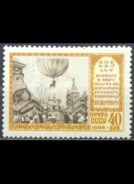 Rusija, TSRS ScNr 1892 MNH** V