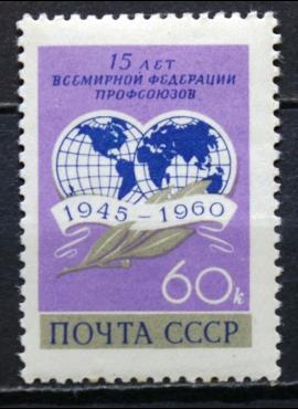 Rusija, TSRS MiNr 2392 MNH** V