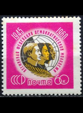 Rusija, TSRS MiNr 2406 MNH** V