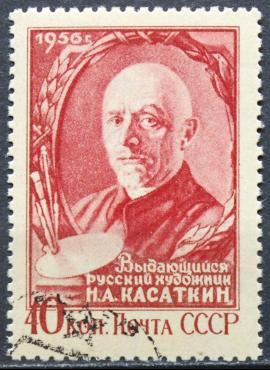 Rusija, TSRS ScNr 1801 Used(O) V