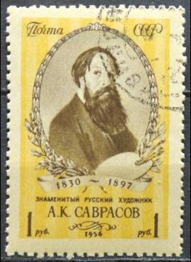 Rusija, TSRS ScNr 1827 Used(O) V