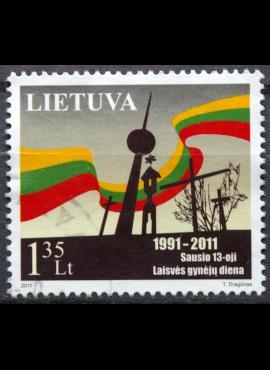 Lietuva MiNr 1054 Used(O) V