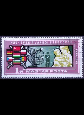 """100 vnt skirtingų pašto ženklų pakuotė """"Oro balionai ir dirižabliai"""" 89811"""