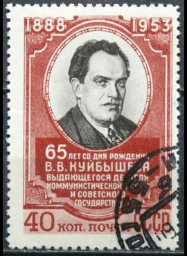 Rusija, TSRS ScNr 1663 Used(O) V