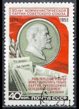 Rusija, TSRS ScNr 1678 Used(O) V
