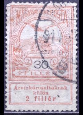 """100 vnt skirtingų pašto ženklų pakuotė """"Laivai"""" 89833"""