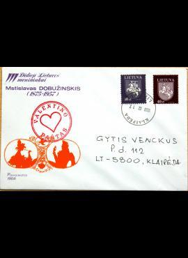 Dailininko A. Šakalio 1995m kolekcinis vokas Nr 172 G