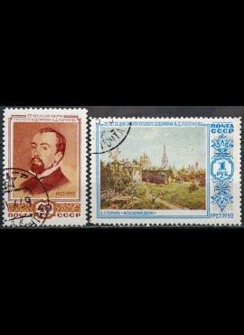 Rusija, TSRS, pilna serija ScNr 1646-1647 Used(O) V