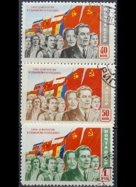 Rusija, TSRS, pilna serija ScNr 1498-1491 Used(O) V