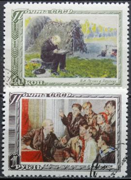 Rusija, TSRS, pilna serija ScNr 1537-1538 Used(O) V