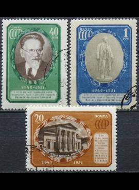 Rusija, TSRS, pilna serija ScNr 1563-1565 Used(O) V