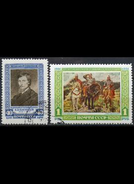 Rusija, TSRS, pilna serija ScNr 1594-1595 Used(O) V