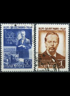 Rusija, TSRS MiNr 965, 967 Used(O) V