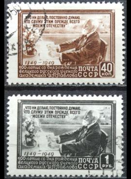 Rusija, TSRS, pilna serija ScNr 1390-1391 Used(O) V