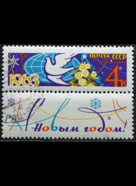 Rusija, TSRS MiNr 2686 Used(O) V