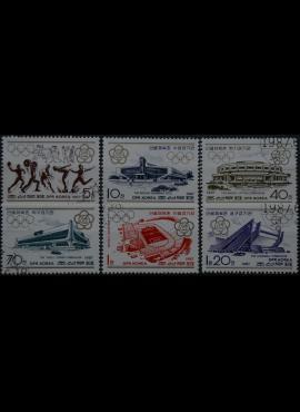 Šiaurės Korėja, pilna serija ScNr 2673-2678 Used(O)