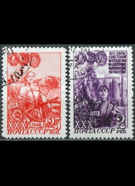 Rusija, TSRS ScNr 1290, 1294 Used(O) V