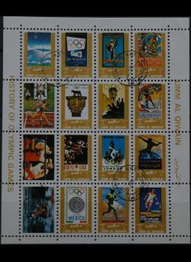 JAE, Umm Al Qiwain, pilna oro pašto serija 1972m Used(O)