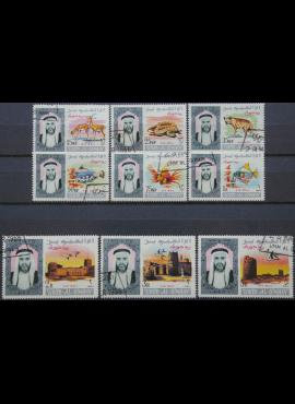 JAE, Umm Al Qiwain, pilna oro pašto serija, MiNr 40-48 (A) Used (O)