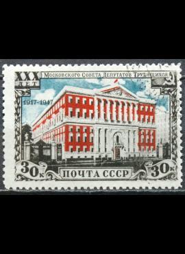 Rusija, TSRS MiNr 1116 Used(O) V