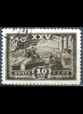 Rusija, TSRS ScNr 879 Used(O) V
