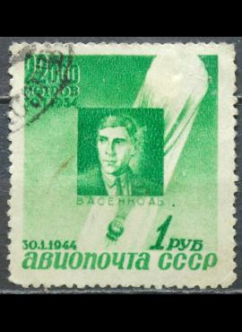 Rusija, TSRS MiNr 893 Used(O) V