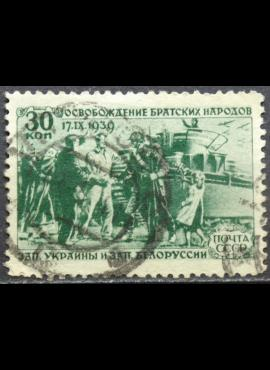 Rusija, TSRS ScNr 768 Used(O) V