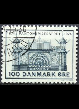 Danija ScNr 552 Used(O) G