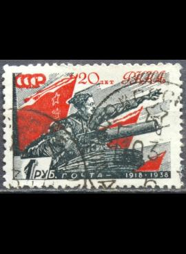 Rusija, TSRS ScNr 635 Used(O) V